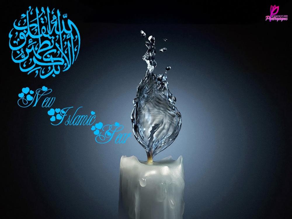 PHOTO MOMENT: Islamic New Year - Hijri 1435 (4/6)
