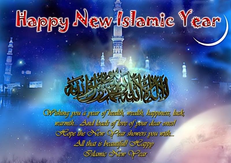 PHOTO MOMENT: Islamic New Year - Hijri 1435 (5/6)