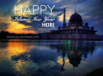 Happy-Islamic-New-Year-Hijri