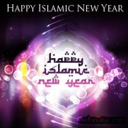 islamic-new-year-cosmic-gate