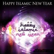 islamic-new-year-cosmic-gate