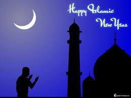 PHOTO MOMENT: Islamic New Year - Hijri 1435 (6/6)