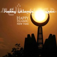moon-minaret-islamic-new-year