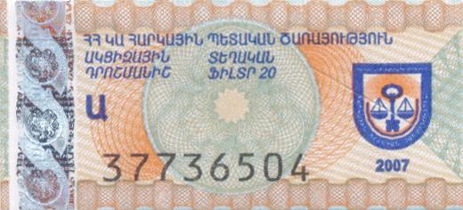 ARMENIA-2007-local-filter-20
