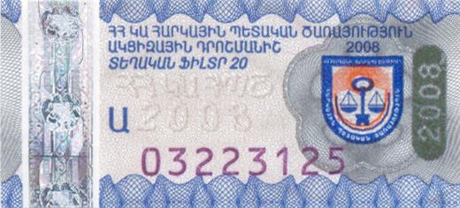ARMENIA-2008-local-filter-20