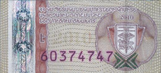 ARMENIA-2010-import