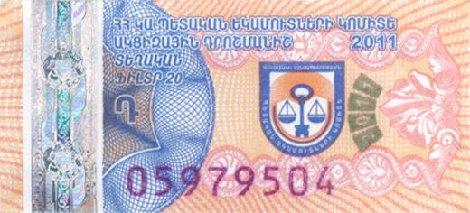 ARMENIA-2011-local-filter-20