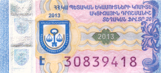 ARMENIA-2013-local-filter-20 (1)