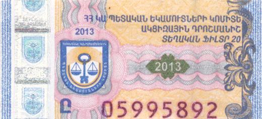 ARMENIA-2013-local-filter-20 (2)