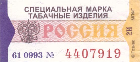 RUSSIA-local