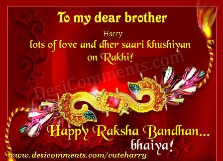 Raksha bandhan 2014 hem rakhi greetings to my sistersand for all hem c cute harry via free images wallpapers m4hsunfo