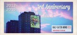 HEM 3rd anniversary banner pizap.com14293560242241